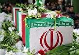 باشگاه خبرنگاران -پیکر شهید دفاع مقدس قدرت الله طحانیان در سمنان تشییع می شود