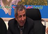 باشگاه خبرنگاران -کالاهای اساسی شب عید در آذربایجان شرقی تامین شده است