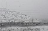 باشگاه خبرنگاران -رگبار برف و باران در گردنه چری