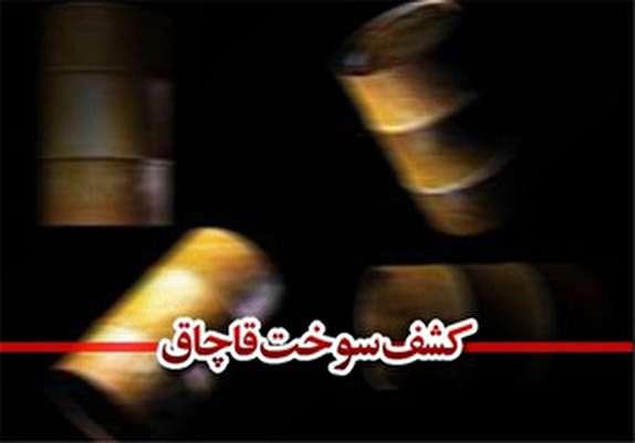 باشگاه خبرنگاران -کشف ۴۰ هزار لیتر سوخت قاچاق در ابوموسی