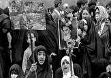 باشگاه خبرنگاران -مراسم شب خاطره مبارزان انقلاب هرمزگانی