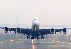 سقوط هواپیمای آسمان در حوالی سمیرم و جانباختن۶۶ مسافر