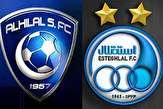 باشگاه خبرنگاران -بلیت رایگان در اختیار هواداران الهلال