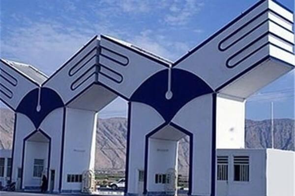 باشگاه خبرنگاران -سایت ثبت نام نخبگان دانشگاه آزاد اسفندماه رونمایی میشود