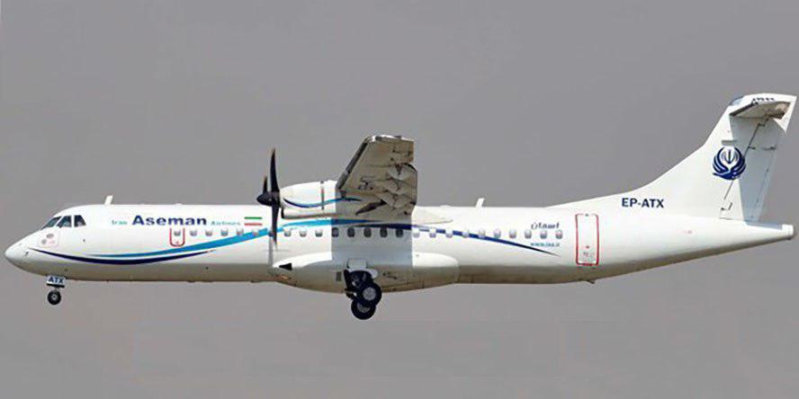 مروری بر مرگبارترین حوادث مشابه «هواپیمای ایتیآر» رخ داده است