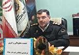 باشگاه خبرنگاران -تازه ترین اقدامات و کشفیات نیروی انتظامی مهاباد