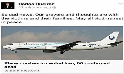 واکنش کيروش به سقوط هواپيماى مسير تهران - ياسوج