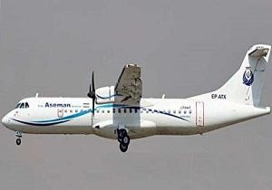 چند نفر از اعضاى جامعه علوم پزشکی کشور در سانحه هواپیمایی تهران- یاسوج بودند؟