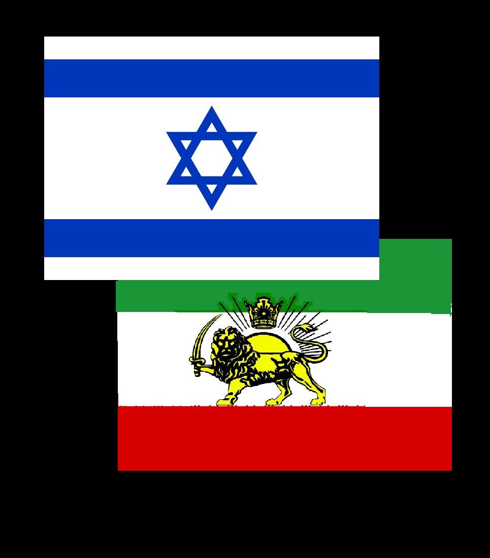 30 بهمن سالروز قطع رابطه ایران با رژیم صهیونیستی/ سازمان امنیتی ساواک، مهمترین موضوع روابط حکومت پهلوی با اسرائیل