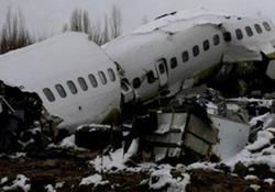 اسامی مسافران و خدمه هواپیمای حادثه دیده تهران- یاسوج