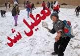 باشگاه خبرنگاران -مدارس آذربایجان شرقی تعطیل شد
