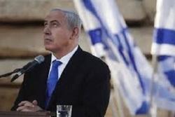 شومنی به نام نتانیاهو + فیلم