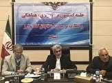 باشگاه خبرنگاران -صرفه جویی ۷۰ میلیون لیتر سوخت با اجرای طرح GPS در سیستان و بلوچستان