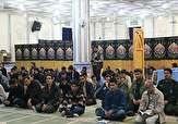 باشگاه خبرنگاران -برگزاری یادواره «دوست شهید من» در دانشگاه شیراز