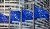 بیانیه اتحادیه اروپا درباره راهبرد جدیدش درباره عراق
