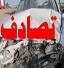 باشگاه خبرنگاران -بی احتیاطی راننده سواری در اسفراین جان عابر پیاده 58 ساله را گرفت