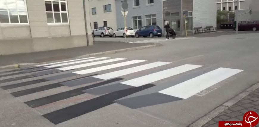 7448429 769 - خط کشی ۳ بعدی و جالب خیابان برای کم کردن سرعت ماشینها