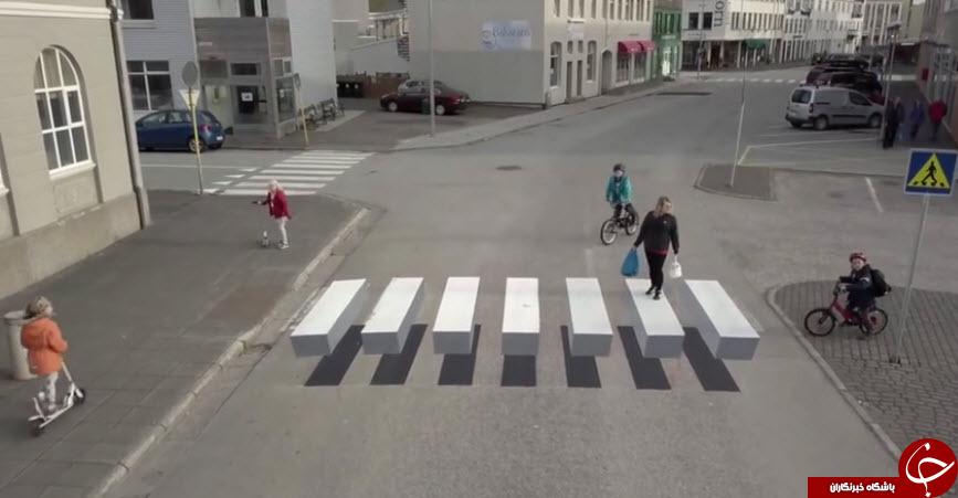 7448430 435 - خط کشی ۳ بعدی و جالب خیابان برای کم کردن سرعت ماشینها
