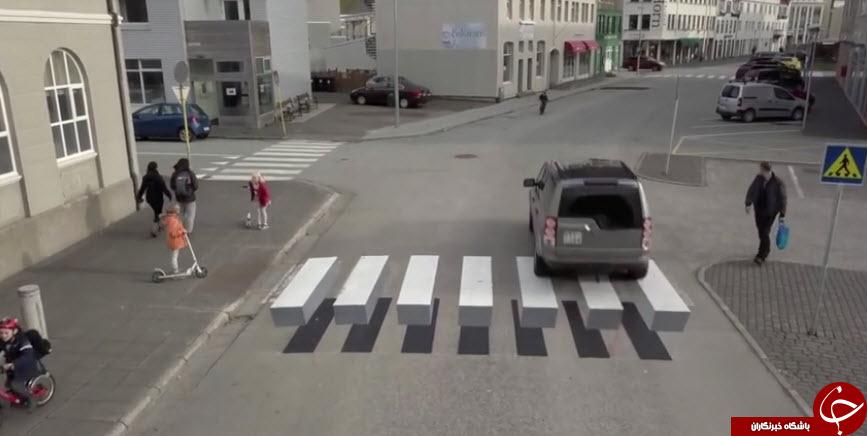 7448432 899 - خط کشی ۳ بعدی و جالب خیابان برای کم کردن سرعت ماشینها