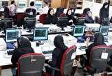 باشگاه خبرنگاران -نابرابری جنسیتی در مشاغل حقوقبگیری