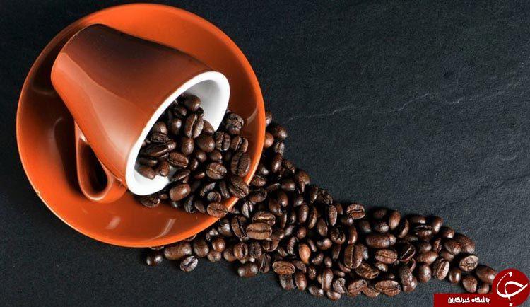 عوارض مصرف قهوه و نوشیدنیهای کافئین دار!