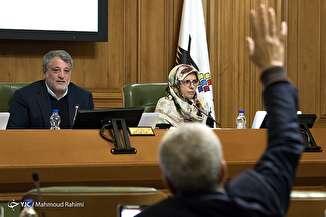 چهلمین جلسه علنی شورای شهر تهران