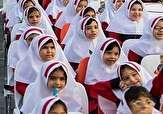 باشگاه خبرنگاران -واکنش آموزش و پرورش به ممنوعیت حضور نوآموزان در گلزار شهدا