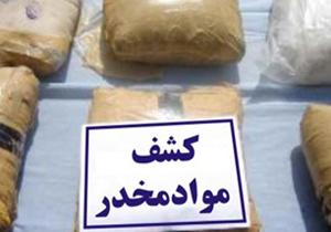 باشگاه خبرنگاران -توقیف بیش از ۱۰۰ کیلوگرم تریاک در شیراز