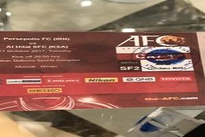 قیمت بلیت بازی پرسپولیس - السد اعلام شد