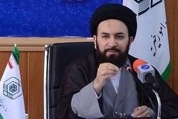 باشگاه خبرنگاران -اعلام زمان آخرین مهلت ارسال اسناد کمک هزینه به دانشجویان حافظ کل قرآن