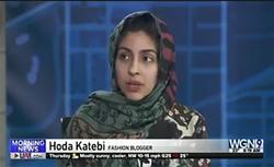 تاوان سنگین حضور یک دختر محجبه ایرانی الاصل در تلویزیون آمریکا + صوت