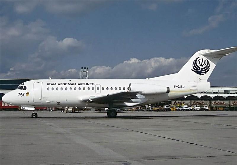 آخرین جزئیات از پیدا کردن لاشه هواپیمای تهران-یاسوج/ همه امکانات اورژانس برای کمک به حادثه دیدگان بسیج شده است