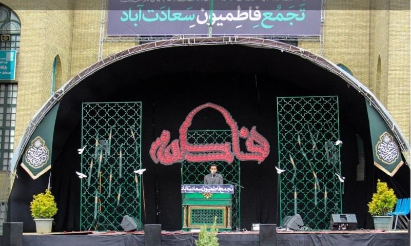 تجمع فاطمیون غرب تهران در منطقه سعادت آباد