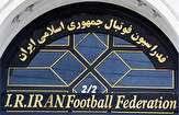 آتش بس موقت فدراسیون فوتبال