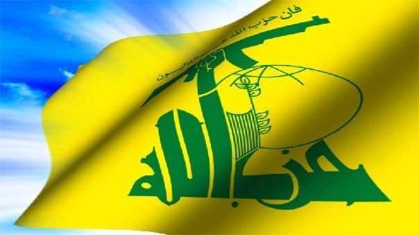 حزب الله: مقاومت بهترین راه برای دفاع از ثروتهای طبیعی لبنان در مقابل تجاوز رژیم صهیونیستی است