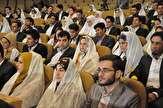 باشگاه خبرنگاران -امروز؛ آخرین مهلت ثبت نام برای حضور در طرح ملی ازدواج دانشجویی