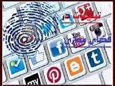 باشگاه خبرنگاران -فضای مجازی به مکانی برای تبلیغ و توزیع آسان تر مواد مخدر تبدیل شده است