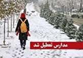 باشگاه خبرنگاران -مدارس نوبت بعدازظهر  شهرستان کامیاران و بیجار تعطیل است