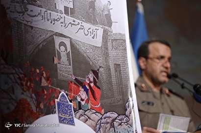 باشگاه خبرنگاران -همایش علمی واکاوی فرهنگی و تمدنی تاریخ دفاع در ایران