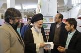 باشگاه خبرنگاران - تشکر آیت الله حسینی بوشهری از برگزارکنندگان نمایشگاه کتاب دین