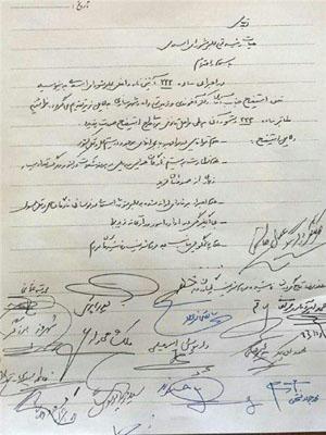 نامه استیضاح آخوندی به هیأت رئیسه مجلس تقدیم شد+ متن نامه