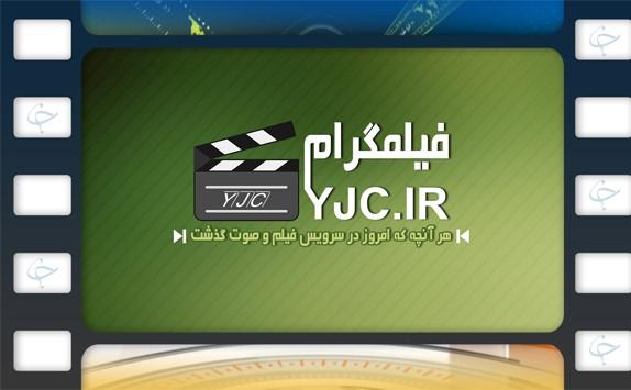 باشگاه خبرنگاران -دفاع تمام قد دختر ایرانی آمریکایی از حجاب/ ثبت حوادث هوایی توسط دوربین/ استفاده از سگهای زندهیاب در محل سقوط هواپیمای تهران – یاسوج + فیلم و صوت