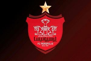 بازی پرسپولیس و السد قطر با یک دقیقه سکوت برگزار می شود