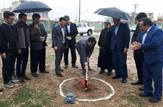 باشگاه خبرنگاران -کلنگ زنی سالن ورزشی دانشگاه پیام نور لردگان