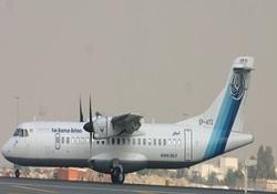 نگاهی به سایت شرکت سازنده هواپیمای ATR72 بعد از حادثه سقوط + فیلم