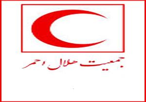 باشگاه خبرنگاران -۳۰ خانه هلال در روستاهای شهرستان نیر ایجاد میشود