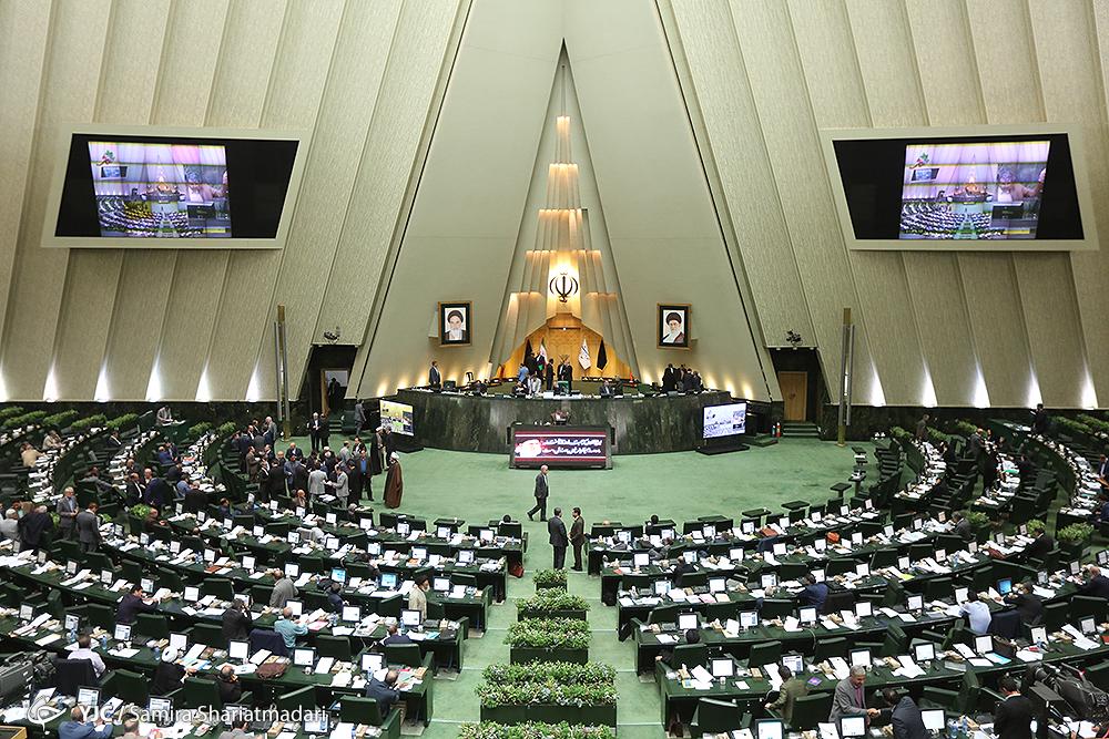 جلسه علنی بهارستان شروع گردید/ گزارش ریاست دیوان محاسبه های درباره تفریغ بودجه ۹۵ در دستور کار