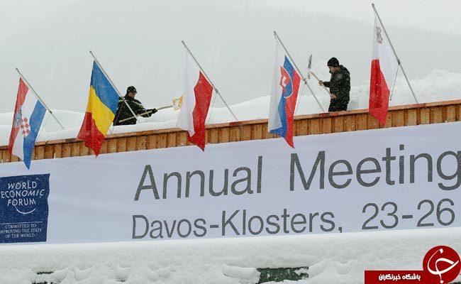 داووس؛ اجلاسی برفی برای رویدادهای داغ جهان+ تصاویر