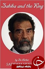 روایتی جدید از «صدام» 12 سال پس از مرگش! +عکس