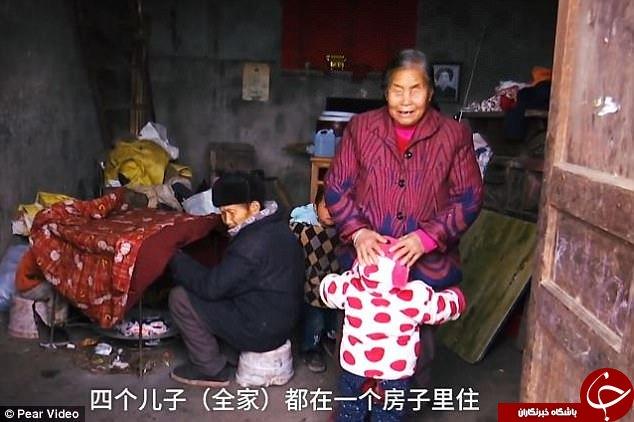 مسولیت سنگینی که پیرزن نابینا و پیرمرد ناشنوا بر عهده گرفتند+تصاویر